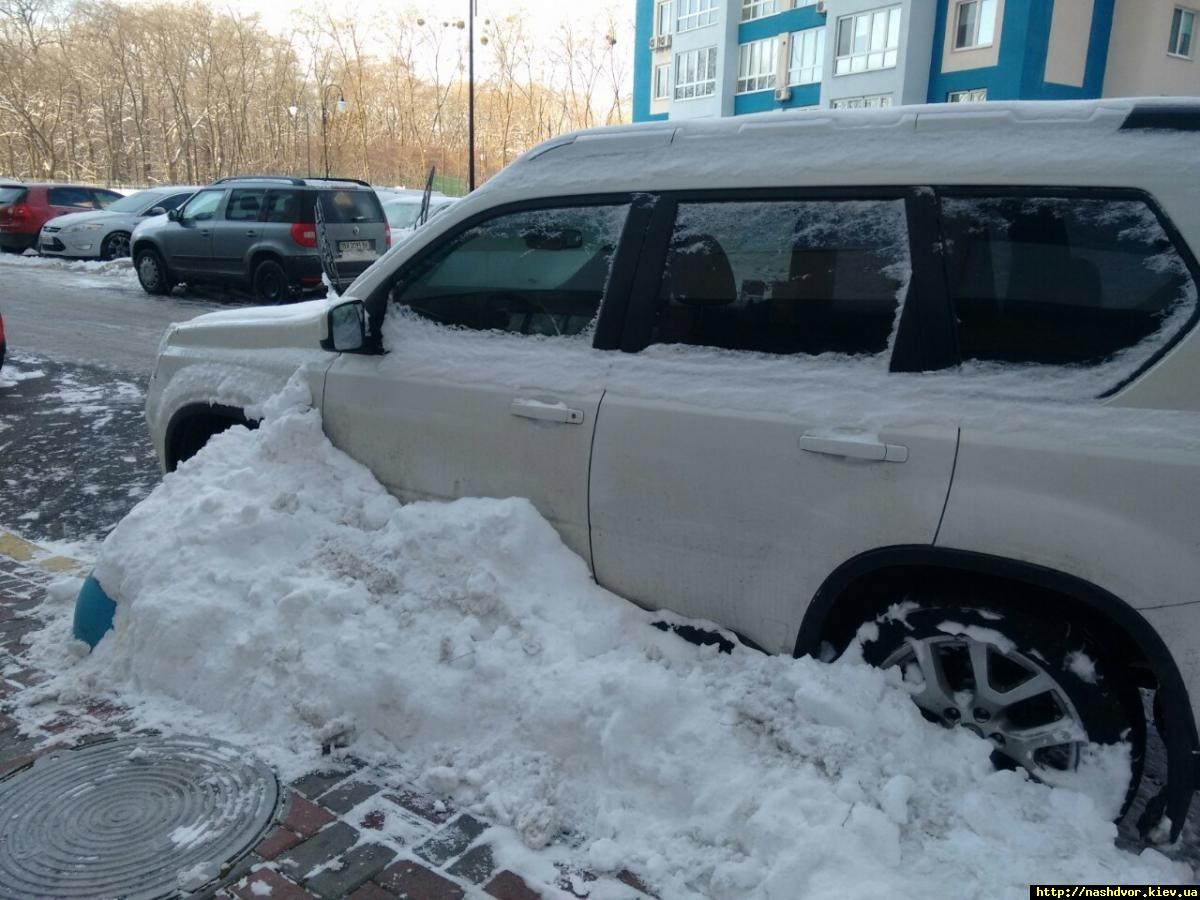 Уборка снега.jpg